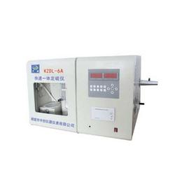 快速一体测硫仪 煤炭定硫仪厂家 全自动测硫仪设备 中创仪器