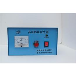 四川静电产生器、无锡征实电子、静电产生器哪家好