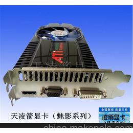 天凌箭HD6570 真实2G-128Bit-DDR3 独立显卡 电脑显卡 显卡批发