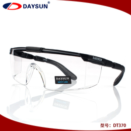 DAYSUN大舜防护眼镜DT370