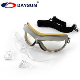 DAYSUN大舜防护眼罩防尘眼镜防风护目镜DE81
