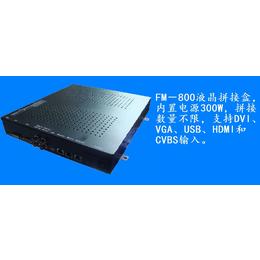 众辉ZH-800全接口工业液晶拼接盒