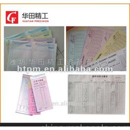 单色胶印机 一体机 CF4PYNP-470