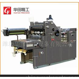四开单色胶印机 小胶印机CF56I-NP