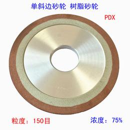 树脂金刚石砂轮 平形砂轮 碗形砂轮 树脂合金砂轮