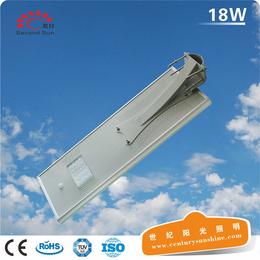 世纪阳光太阳能路灯18W一体化led庭院灯新款人体感应壁灯