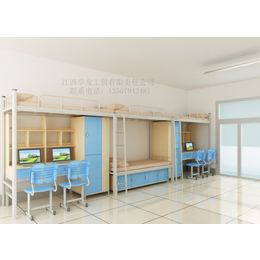 江西 學生公寓組合床縮略圖
