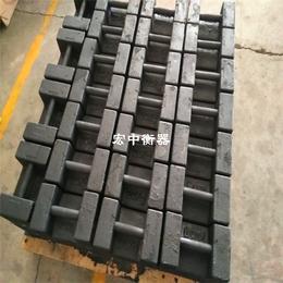 肇庆25kg计量标准砝码 定制砝码厂家