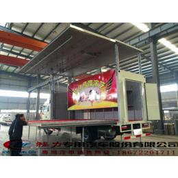 福田4.2米舞台车展开面积
