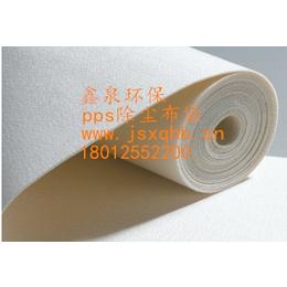 聚苯硫醚PPS纤维鑫泉PPS耐腐蚀除尘滤袋