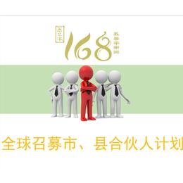贵州168五谷平衡粥_买多网_168五谷平衡粥招募合作伙伴