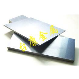 TZM钼合金板 高纯钼板 钼棒 磨光钼块 钼片台康金属