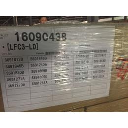抗污染高脱盐反渗透LFC3-LD 美国海德能反渗透膜