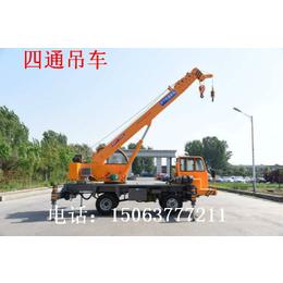 3吨自制吊车型号STSQ3D济宁四通吊车厂
