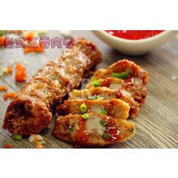 五香肉卷 80g一只台湾特色美食卤肉卷 台湾小吃厂家直销