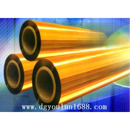 厂家直销0.008-0.3mmPET聚酯薄膜 PET薄膜