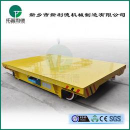 KPC轨道平车设计烤漆房用手推平板车驱动组件