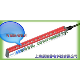 上海颀普品牌QP-H35型号长度定制电****针可更换静电消除器
