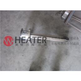 上海昊誉供应法兰式电热管非标定制质保两年