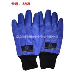 超低温防护手套 液氮手套 冷库手套 干冰手套 希阿姆迪