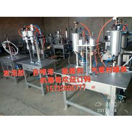 山西不锈钢泡沫胶填充剂qy8千亿国际 四季配方指导培训