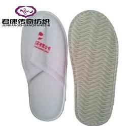 一次性用品客房用爆款白色防滑成人棉拖鞋