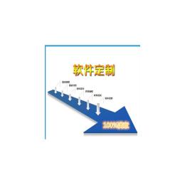 江苏商城购物返利直销系统 互助返利平台定制开发内容