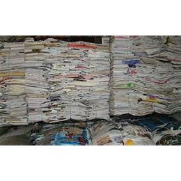 徐汇区书本纸回收上海专业大批量回收教材各区域废纸回收
