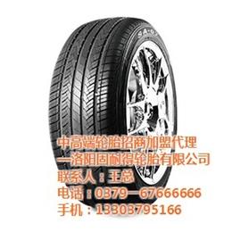 郑州防滑汽车轮胎供应商_洛阳固耐得轮胎_防滑汽车轮胎