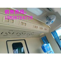 厂家直销东风超龙6米封闭式厢式货车经济实惠可送车上门