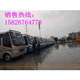 全国供应东风超龙中巴厢式货车厂家直销经济实惠可送车上门