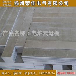 耐高温云母板  耐高温云母板厂家  耐高温云母板性能
