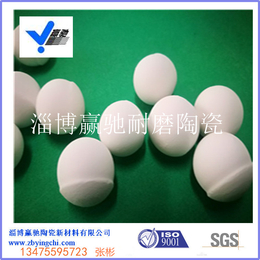 等静压制瓷球13-75mm  广东广州深圳2018价格大全