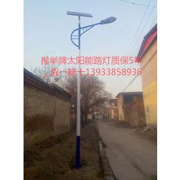 无极乡村太阳能路灯厂家 楷举牌高杆灯安装维修
