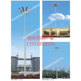 滦县新款30瓦太阳能路灯价格 楷举牌高杆灯维修厂家直销