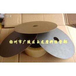 大量供应增强树脂切断砂轮/砂轮片切割片磨片金相切割