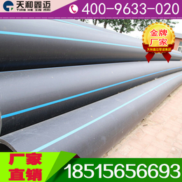 pe水管黑色盘管热熔管自来水管饮用灌溉穿线管管材pe给水管