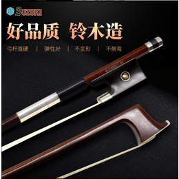 东莞南城Suzuki铃木正品进口高档小提琴琴弓