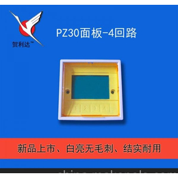 PZ30面板 配电箱面板 塑料面板