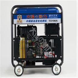 发电电焊一体机 190A柴油机缩略图