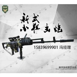 新式小狙击炮户外游乐设施-游乐场qy8千亿国际-全国招商