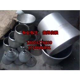 专业生产大口径对焊偏心异径管920变1020保探伤