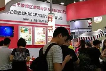 2018中国•成都餐饮供应链展览会招展启动