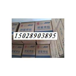 YD818高硬度耐磨堆焊焊丝价钱