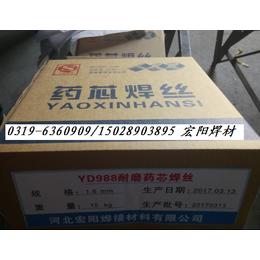 YD261高硬度耐磨焊丝 药芯焊丝 堆焊焊丝