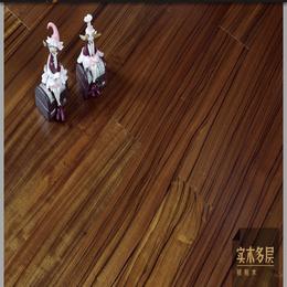 新贵多层实木复合地板地热地暖加厚保温核桃木