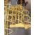 厂家直销自行车停放架不锈钢碳素钢卡位式停放架缩略图4