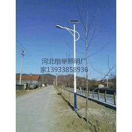 永年锂电LED太阳能路灯价格 太阳能路灯厂家排名