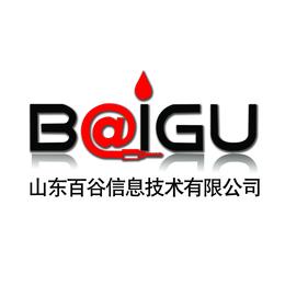 山东百谷信息技术有限公司潍坊华为办事处SP