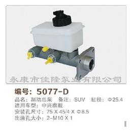 铝制动泵供应商_铝制动泵_佳隆泵业质量可靠(查看)